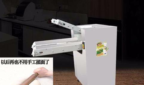 不锈钢自动揉面机