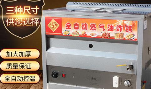 郑州微众餐饮服务有限公司