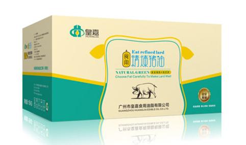 皇嘉食用精炼猪油15kg