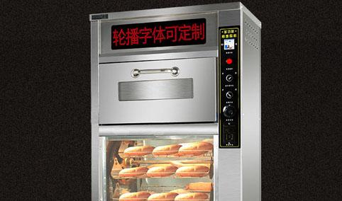 128全自动烤地瓜机
