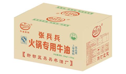 火锅专用牛油20kg