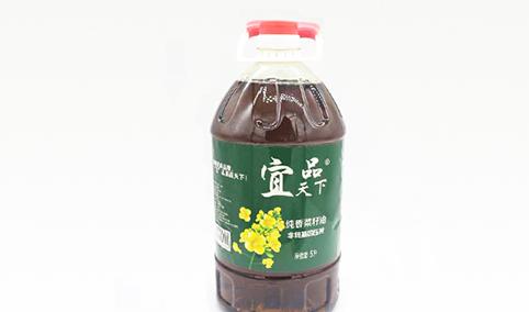宜品天下纯香菜籽油