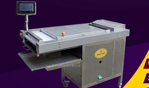 Sh-220智能型肠粉机