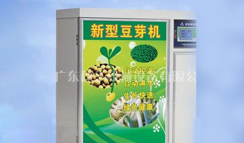 新型自动豆芽机