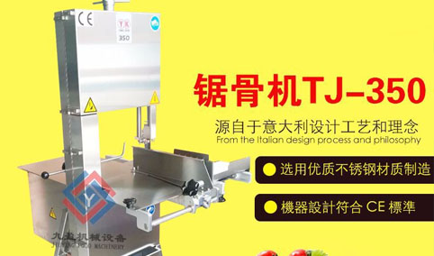 广州市九盈机械设备有限公司