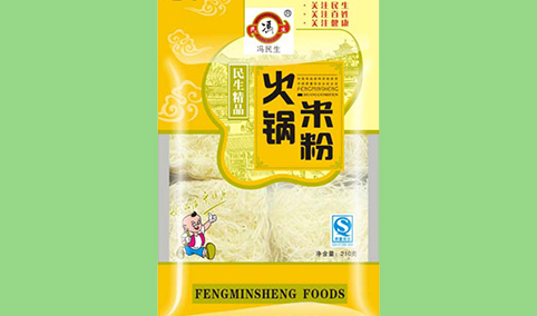 民生精品火锅米粉