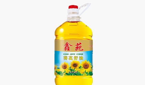 鑫苑浓香葵花籽油