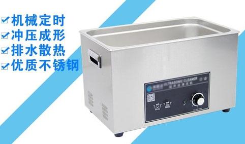 CG-2101小龙虾清洗机