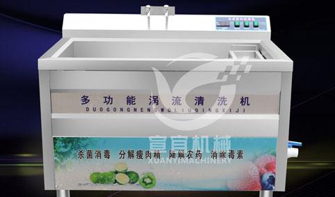 XYQ-120清洗机