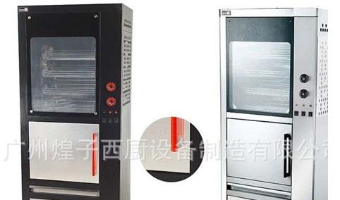 VGB商用电热烤红薯机