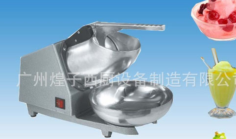 GT-6商用沙冰机