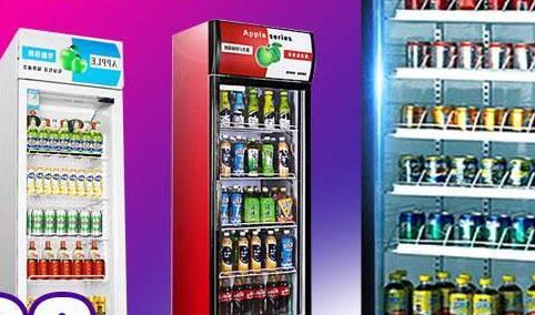 立式展示柜冷藏柜