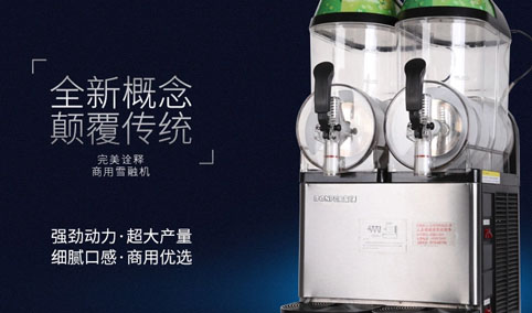 XC224雪融机