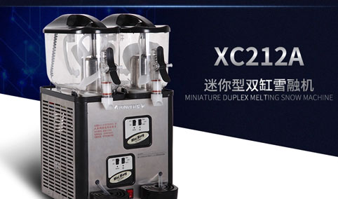 XC212A雪融机