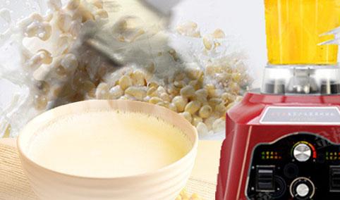 商用现磨豆浆沙冰机