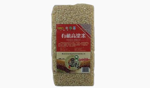 有机高粱米(小贴牌米砖)