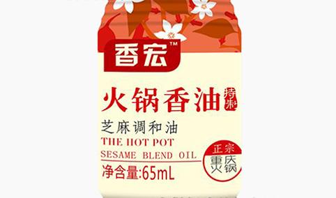特制火锅香油65ml-香宏