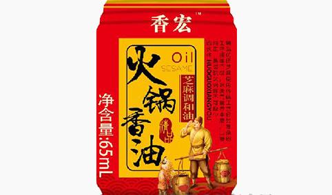 精品火锅香油65ml-香宏