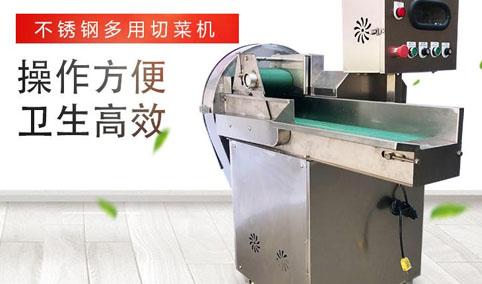 智能自动切菜机
