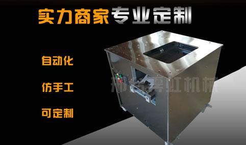 不锈钢全自动切鱼片机