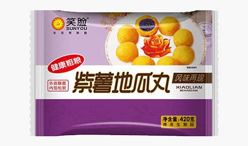 紫薯地瓜丸420g-笑脸