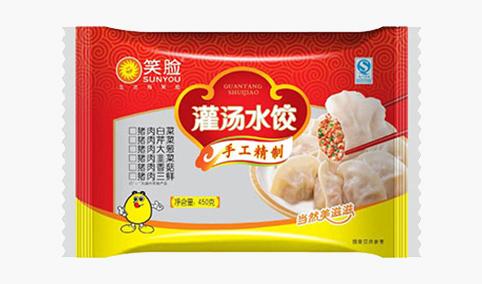灌汤水饺450g-笑脸
