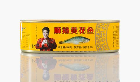 麻辣黄花鱼罐头160g