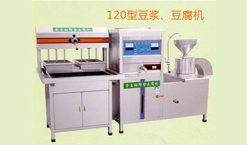 节能豆浆机