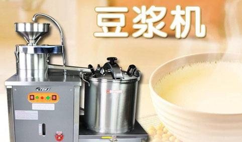 电加热豆浆机