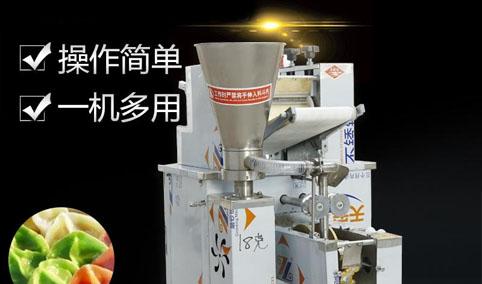 新型自动饺子机
