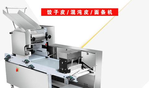 商用自动撒粉面条机器