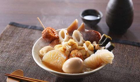 食里飘香日式关东煮培训