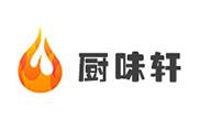 重庆厨味轩厨师培训学校