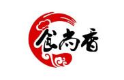 食尚香餐饮培训学校