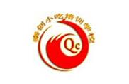 秦创小吃餐饮培训学校