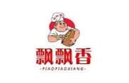 飘飘香小吃餐饮培训学校