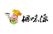 长沙枫味源餐饮培训学校
