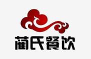 新乡蔺氏小吃餐饮培训学校