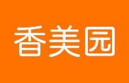 济南香美园餐饮小吃培训学校