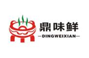 杭州鼎味鲜小吃餐饮培训学校