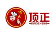 广州顶正餐饮培训学校