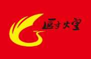 广州厨煌餐饮培训中心