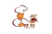广州旺吃餐饮小吃培训中心