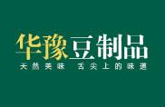 内黄县华豫豆制品厂