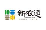 河南新农道实业发展有限公司