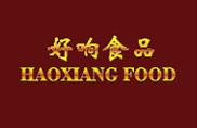 郑州好响食品有限公司