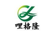 河南哩格隆生物科技有限公司