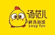 汤范儿鲜汤泡饭