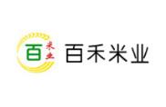深圳市百禾米业有限公司