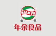 南京年余冷冻食品有限公司